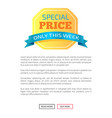 special price only this week weekend discounts vector image vector image