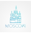 World famous St Basil Cathedral Greatest vector image vector image