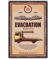 evacuation service retro poster vector image vector image