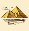 great pyramid giza seven wonders the vector image vector image