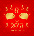 happy chinese new year 2019 golden elegant pigs vector image vector image