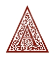 Logo design Artistically Drawn Stylized Vintage vector image vector image