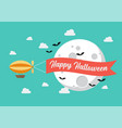 airship pulls banner with word happy vector image