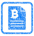bitcoin prices framed stamp vector image vector image