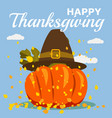 happy thanksgiving celebration with cartoon vector image
