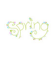 Spring lettering template