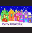 winter town street with words merry chrismas vector image