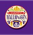 happy halloween sticker with lettering pumpkin vector image
