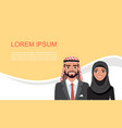 arab business card design material banner with vector image