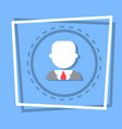 business man profile icon user member avatar vector image