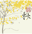 Chinese autumn vector image