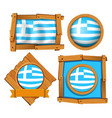 greece flag in different frames vector image vector image