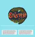 easter banner with lettering text and vector image vector image