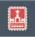 postal stamp with famous landmark of moscow city vector image