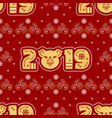 2019 new year pattern seamless golden pig and vector image vector image