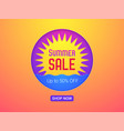 banner of summer sale vector image vector image