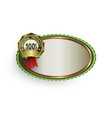 oval frame with a natural product sign vector image vector image