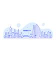 panama city skyline republic panama city vector image vector image