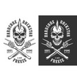 vintage monochrome rock and roll emblem vector image vector image