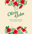 wedding invitation card invitation card with vector image vector image