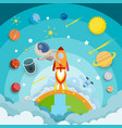 astronaut star catch riding a rocket and smoke vector image