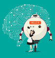 big ai robot and assistant with brain mechanism vector image vector image
