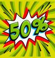 green sale web banner pop art comic sale discount vector image vector image