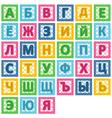 baby blocks Russian alphabet vector image vector image