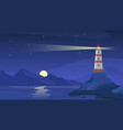 lighthouse at night sea beacon with beam on rocky vector image vector image