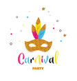 carnival poster with glitter mask festival vector image