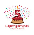 fifth birthday vector image vector image