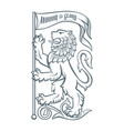 image of the heraldic lion with flag vector image