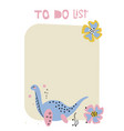 stylish inspirational to do list card with ocean vector image vector image