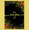 christmas and new year invitation card with gold vector image