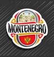logo for montenegro vector image vector image