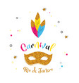 carnival poster with glitter mask festival vector image vector image