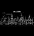 chelyabinsk silhouette skyline russia vector image vector image
