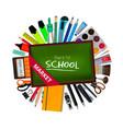 green blackboard of teacher and different school vector image vector image