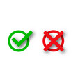 check mark icon vector image