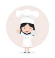 chef making thumbs up with tray vector image vector image