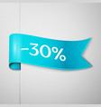 cyan ribbon with text thirty percent for discount vector image vector image