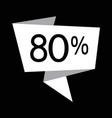 discount icon design vector image vector image