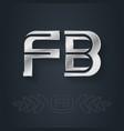 f and b initials silver logo fb - metallic 3d vector image