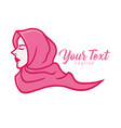 hijab logo muslim girl beauty design vector image