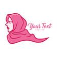 hijab logo muslim girl beauty design vector image