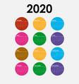 2020 calendar templatecalendar 2020 set of 12 vector image vector image