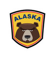 alaska grizzly mascot bear emblem sign wild vector image