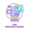car manufacturing factory concept color