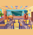 empty flat cartoon school class room vector image vector image
