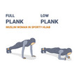 full plank and elbow plank muslim woman in sporty vector image